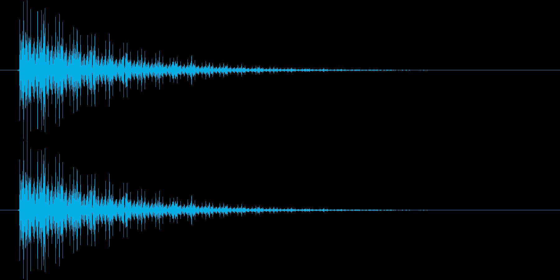 ドゥ~ンの再生済みの波形