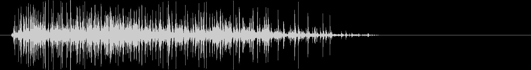 コポコポコポ…(飲み物を注ぐ音、短め)の未再生の波形