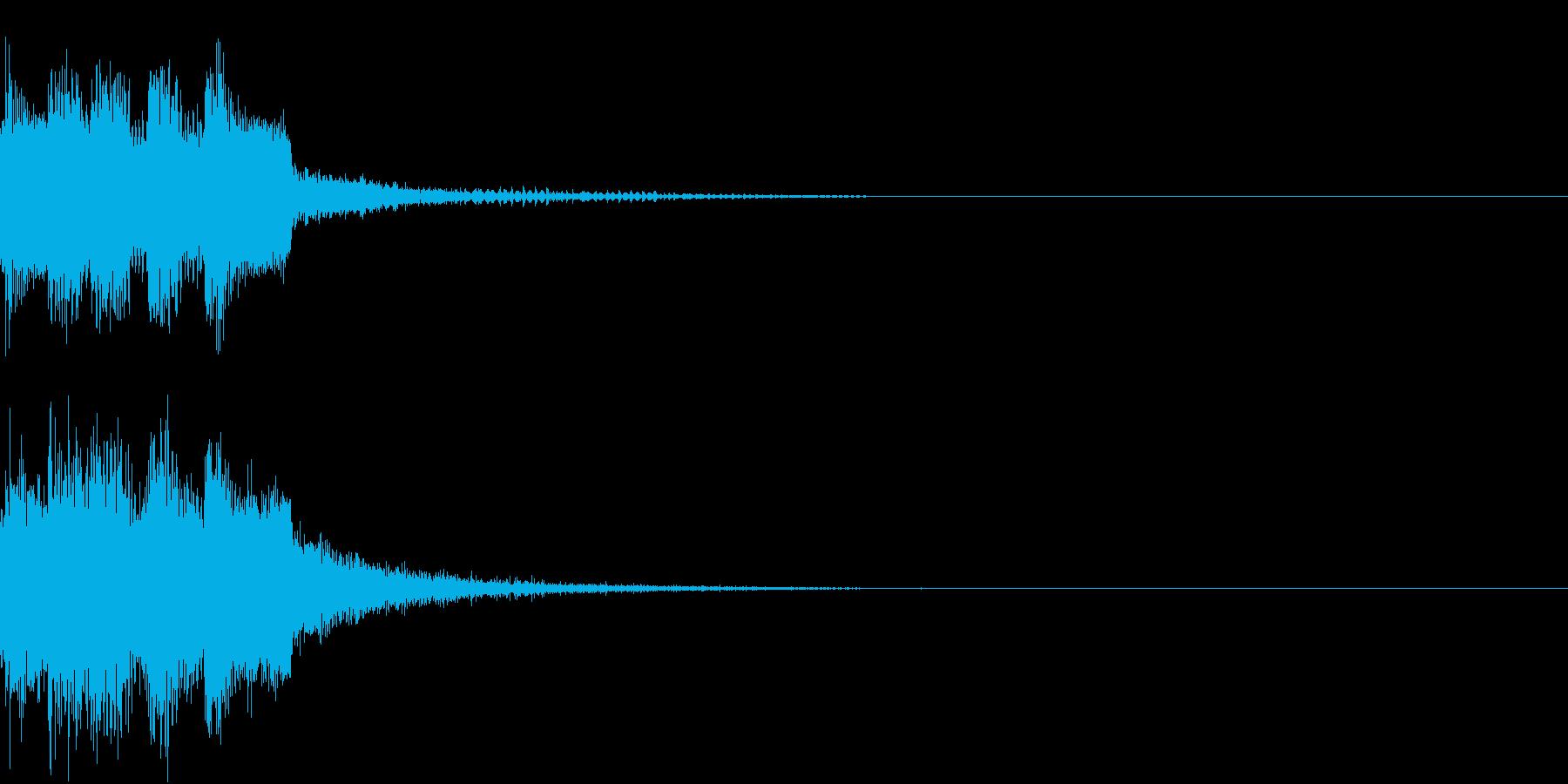 レベルアップ アイテム ゲット 発見の再生済みの波形