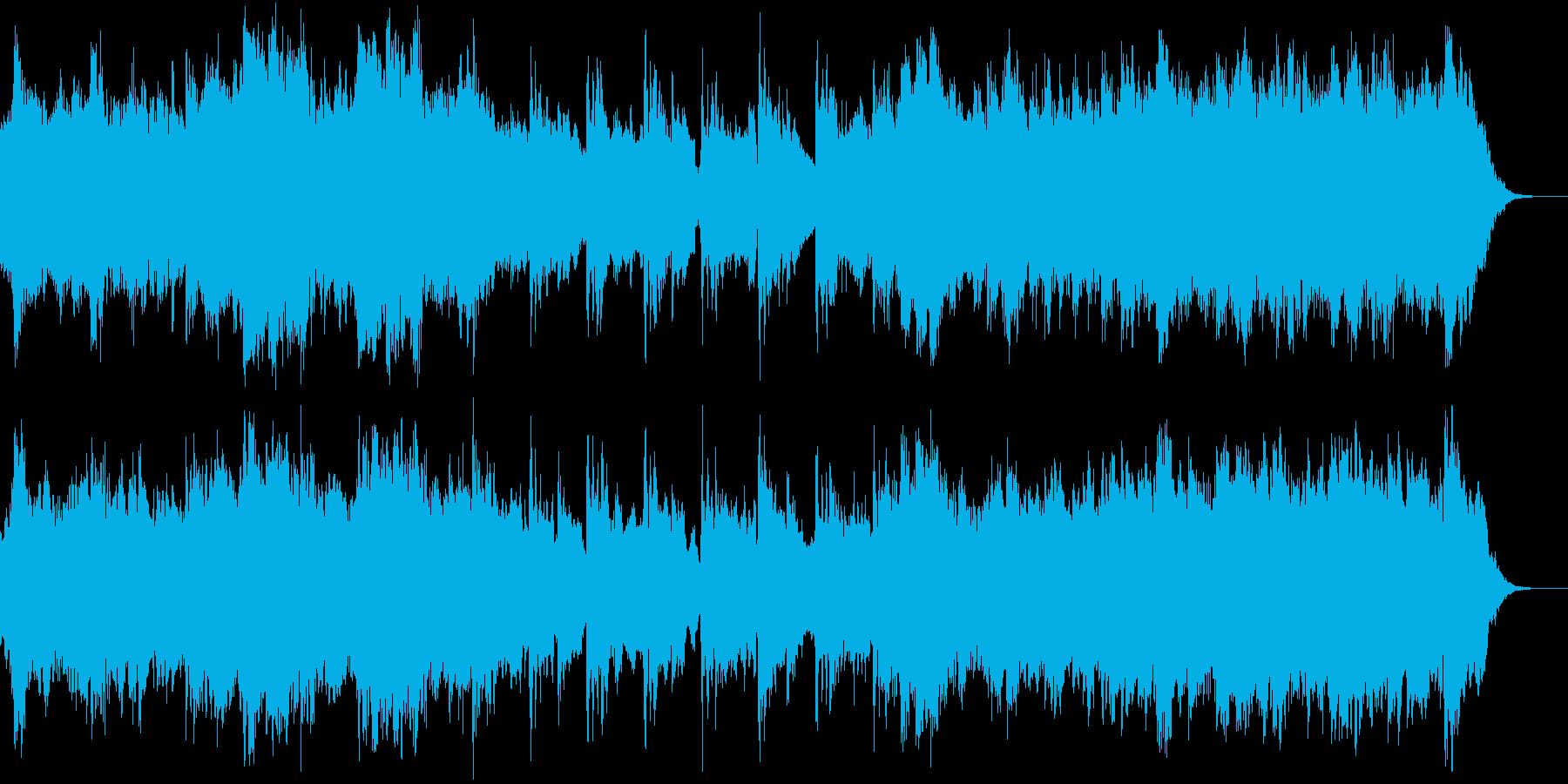 表彰式や栄光の軌跡プレイバック、その3の再生済みの波形