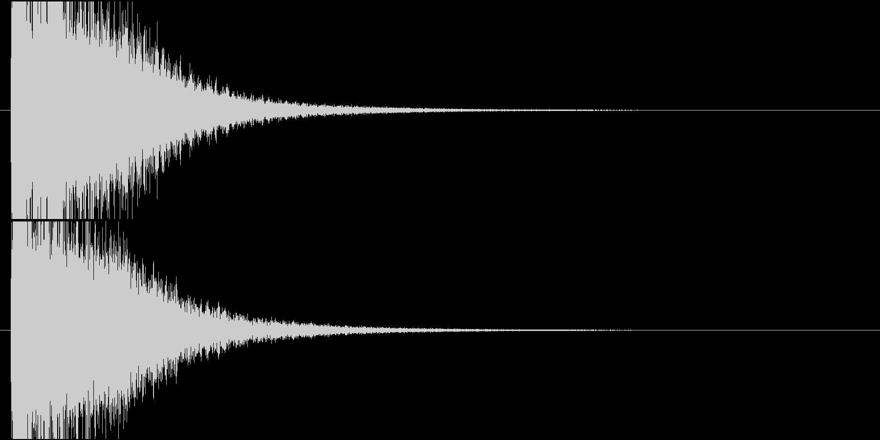 バシューン(クラッシュ、ゲームオーバー)の未再生の波形