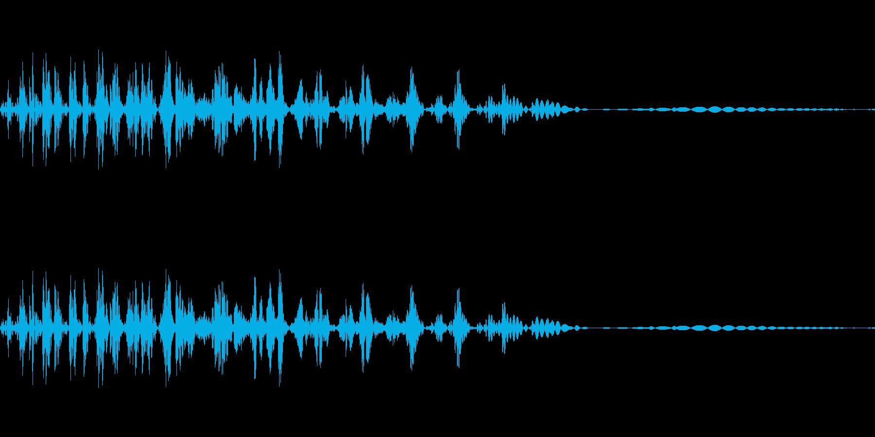 マイナス効果の魔法の効果音イメージ1の再生済みの波形
