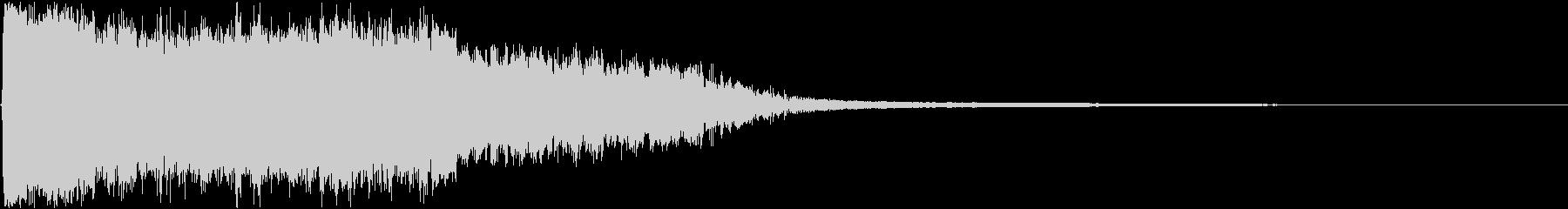 ピュイーンの未再生の波形