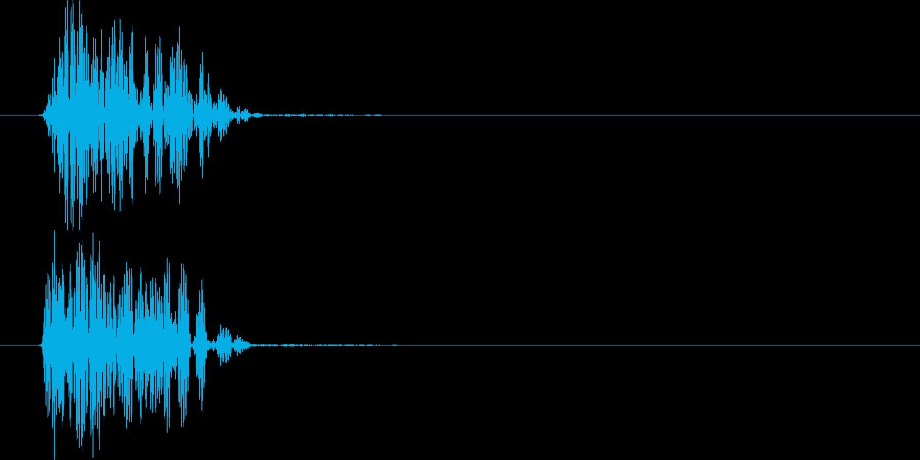 ヴォォォ(衝撃波)の再生済みの波形