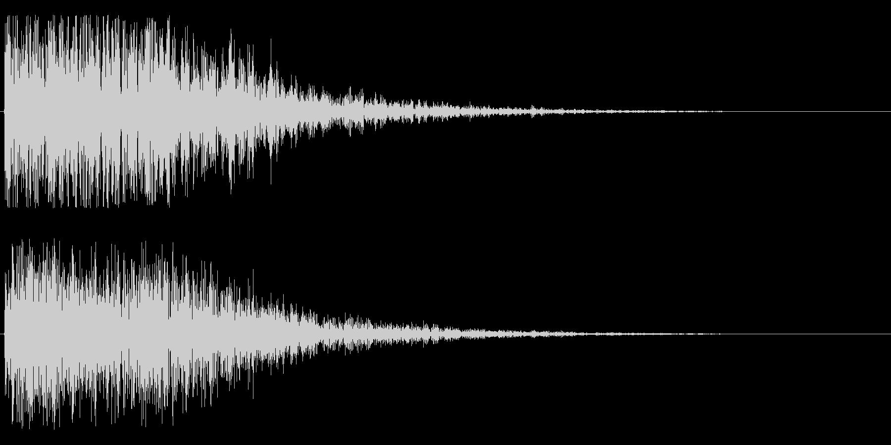 ドォーーーンの未再生の波形
