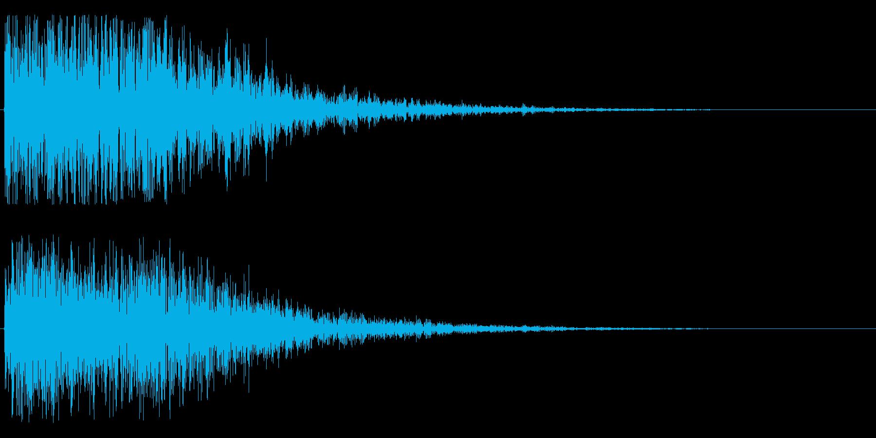 ドォーーーンの再生済みの波形