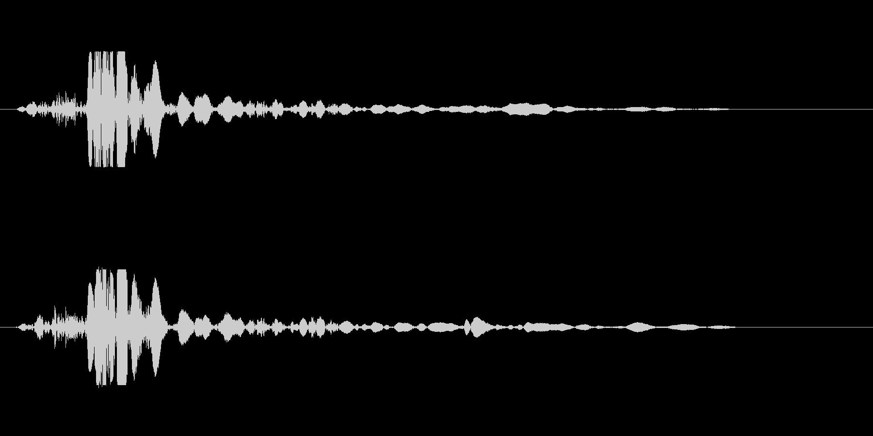 バタン、ドスン(破裂音、落下音)の未再生の波形