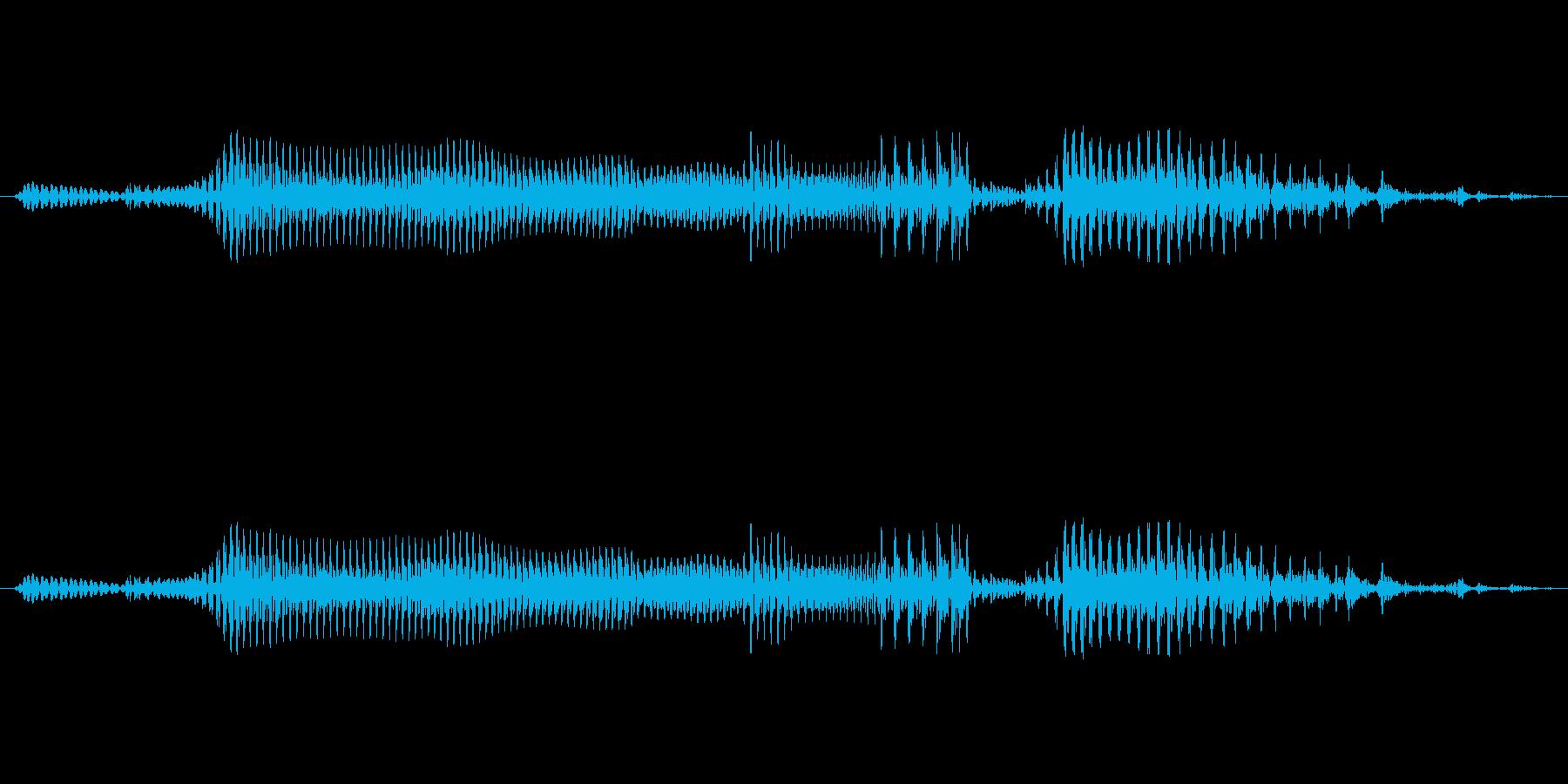 男声「GameOver」軽めの再生済みの波形