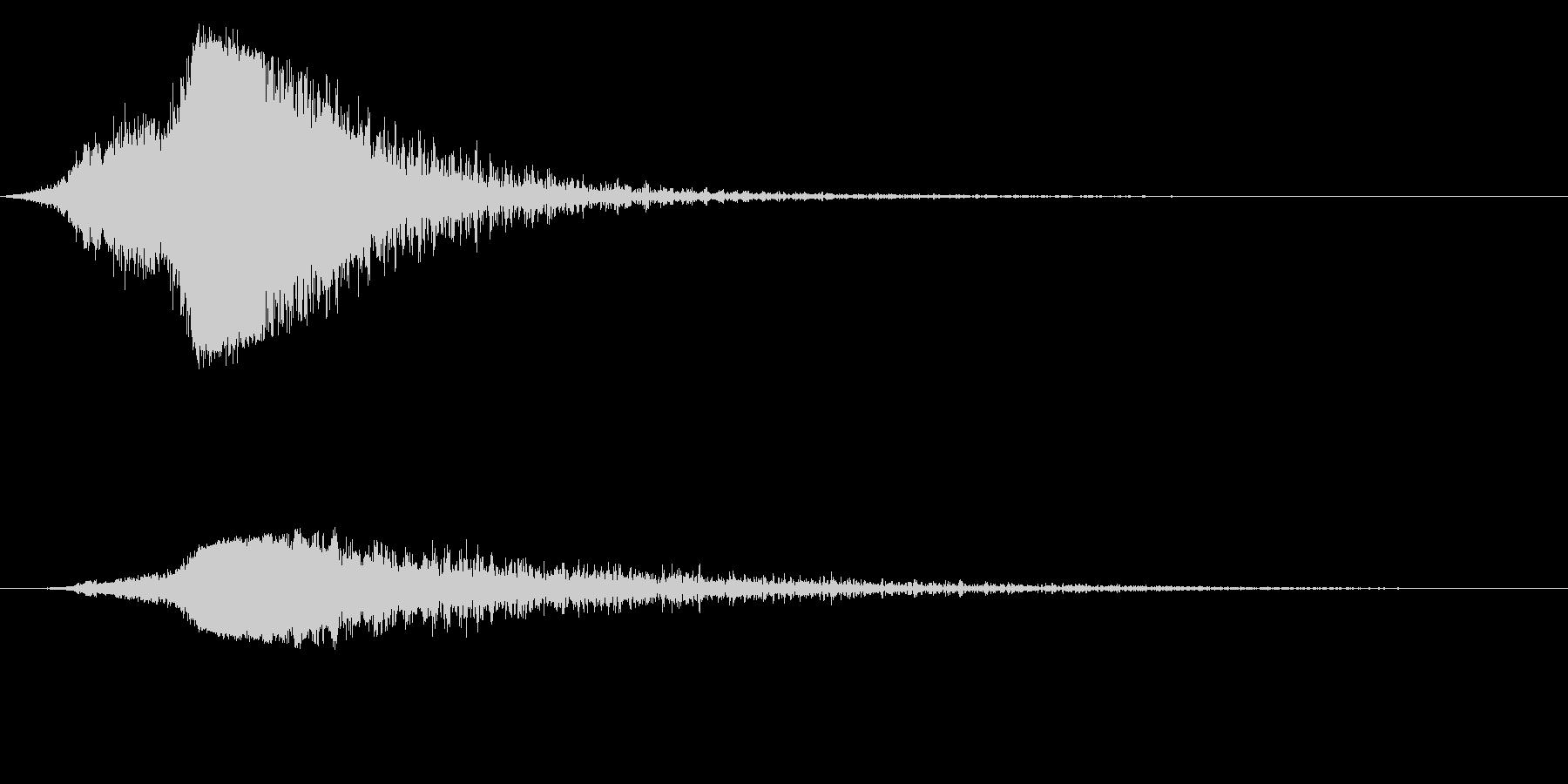 シャキーン!(強烈なインパクト、ロゴ等)の未再生の波形