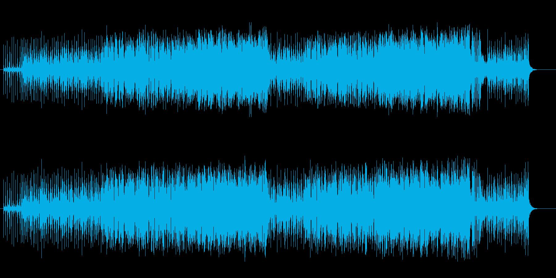 軽めでお洒落なミディアム・フュージョンの再生済みの波形