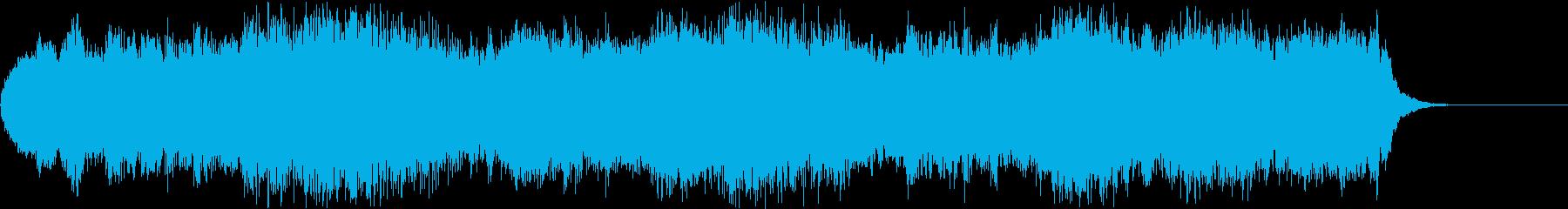 衝撃の事実が判明した時の劇伴の再生済みの波形