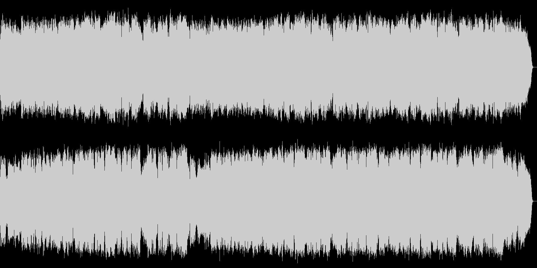 ピアノのアルペジオと弦楽器の心休まるメロの未再生の波形