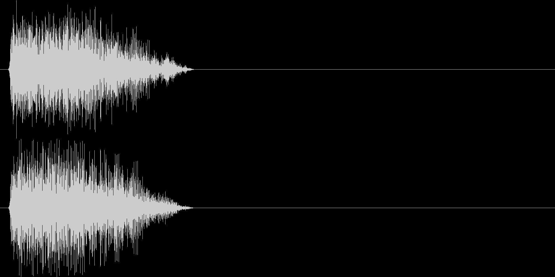 トゥーン!(ホーン系)の未再生の波形