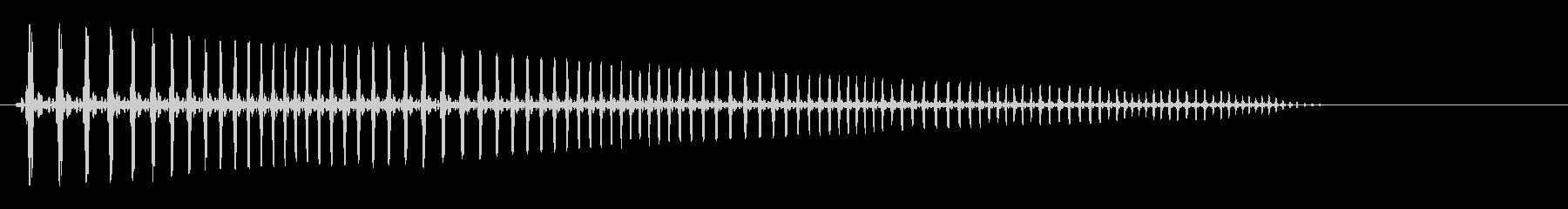 ブワンブワン(動きの大きい移動音)の未再生の波形