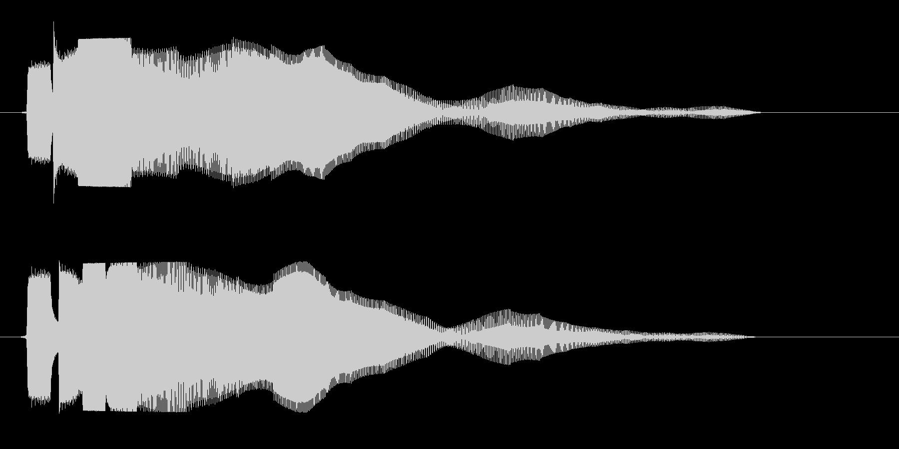 ピヨヨ〜ン(高くてかわいらしい感じ)の未再生の波形