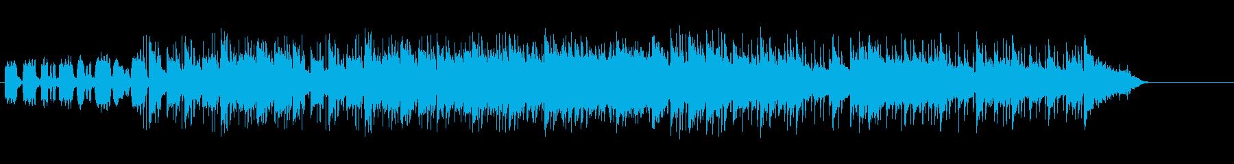 叙情的なメロディのニュー・エイジ風の再生済みの波形