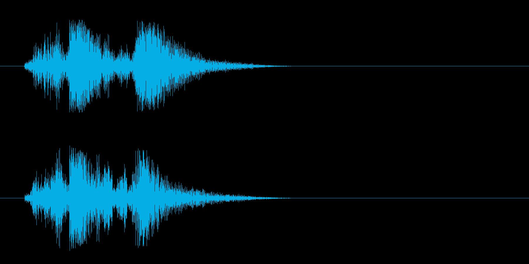 チャッ(金属が擦れる音)の再生済みの波形