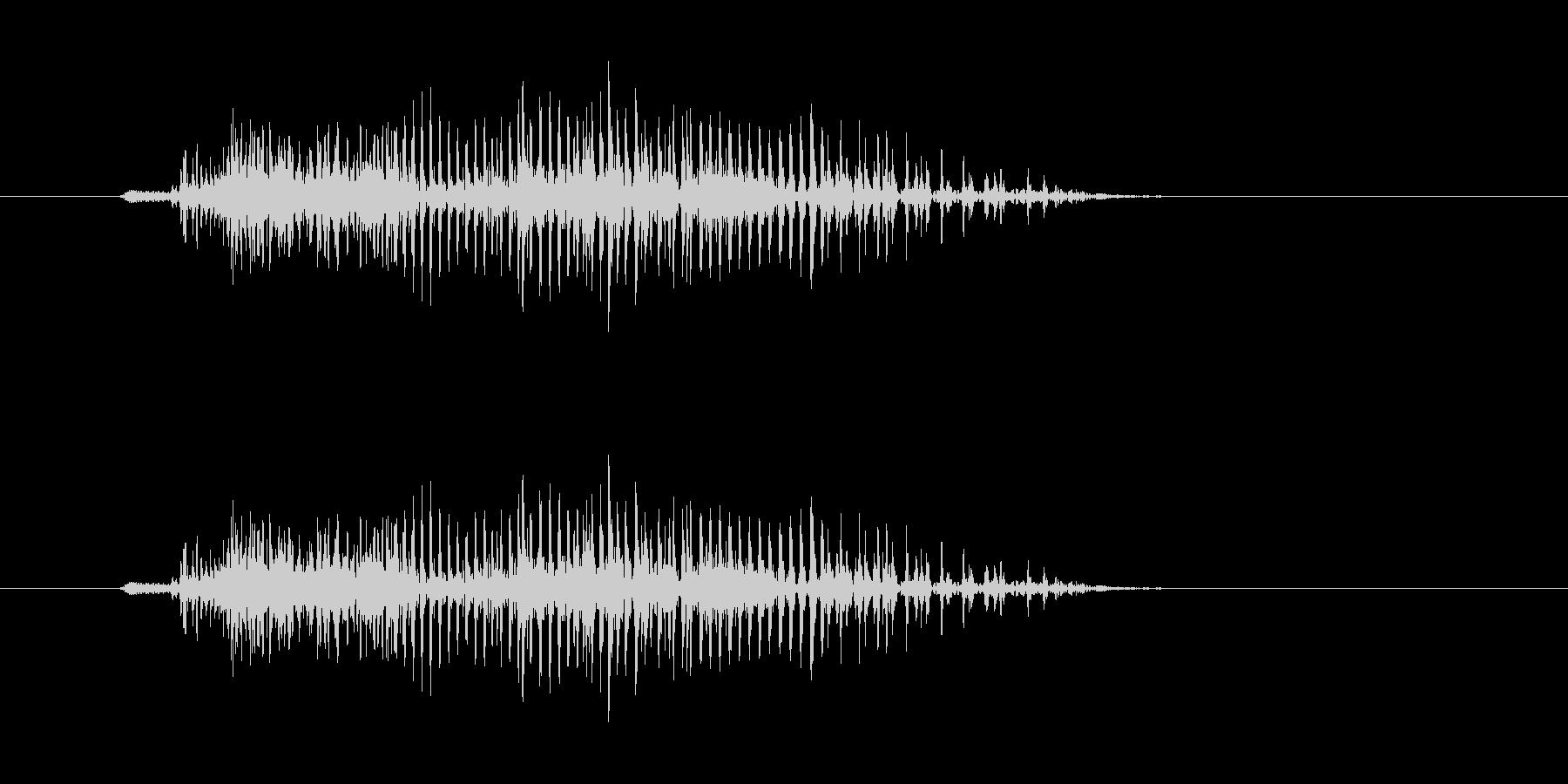 ガオーの未再生の波形