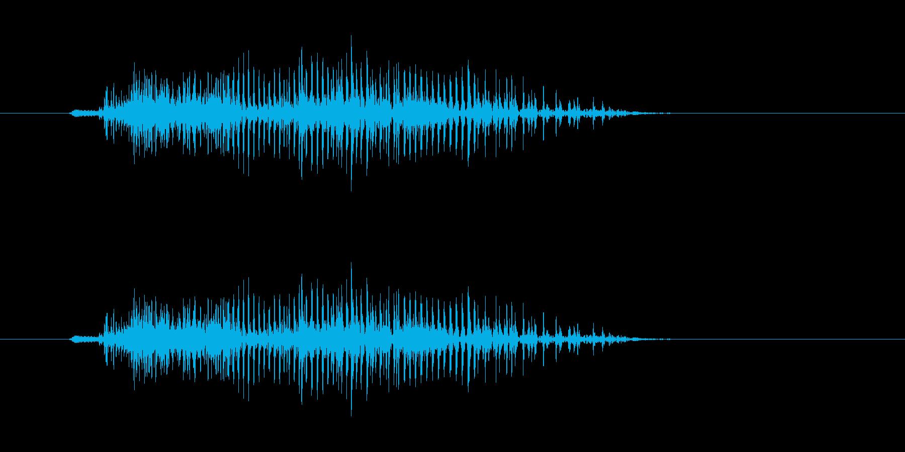ガオーの再生済みの波形