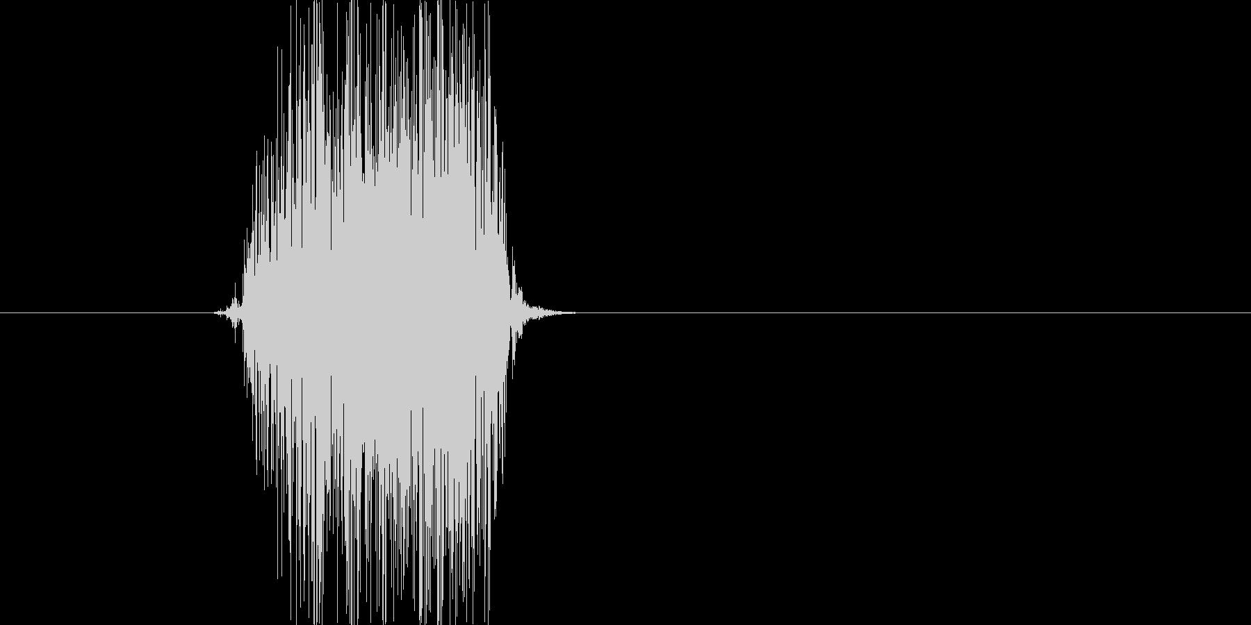シュッ(スプレー、落書き、ペイント)の未再生の波形