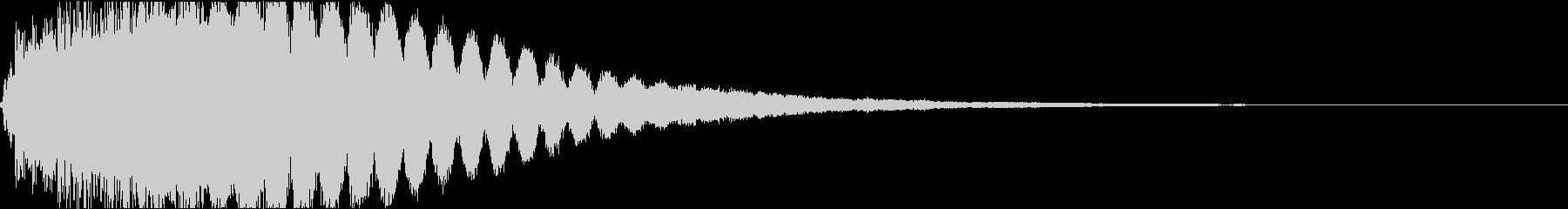 キュイン ギュイーン シャキーン 07の未再生の波形