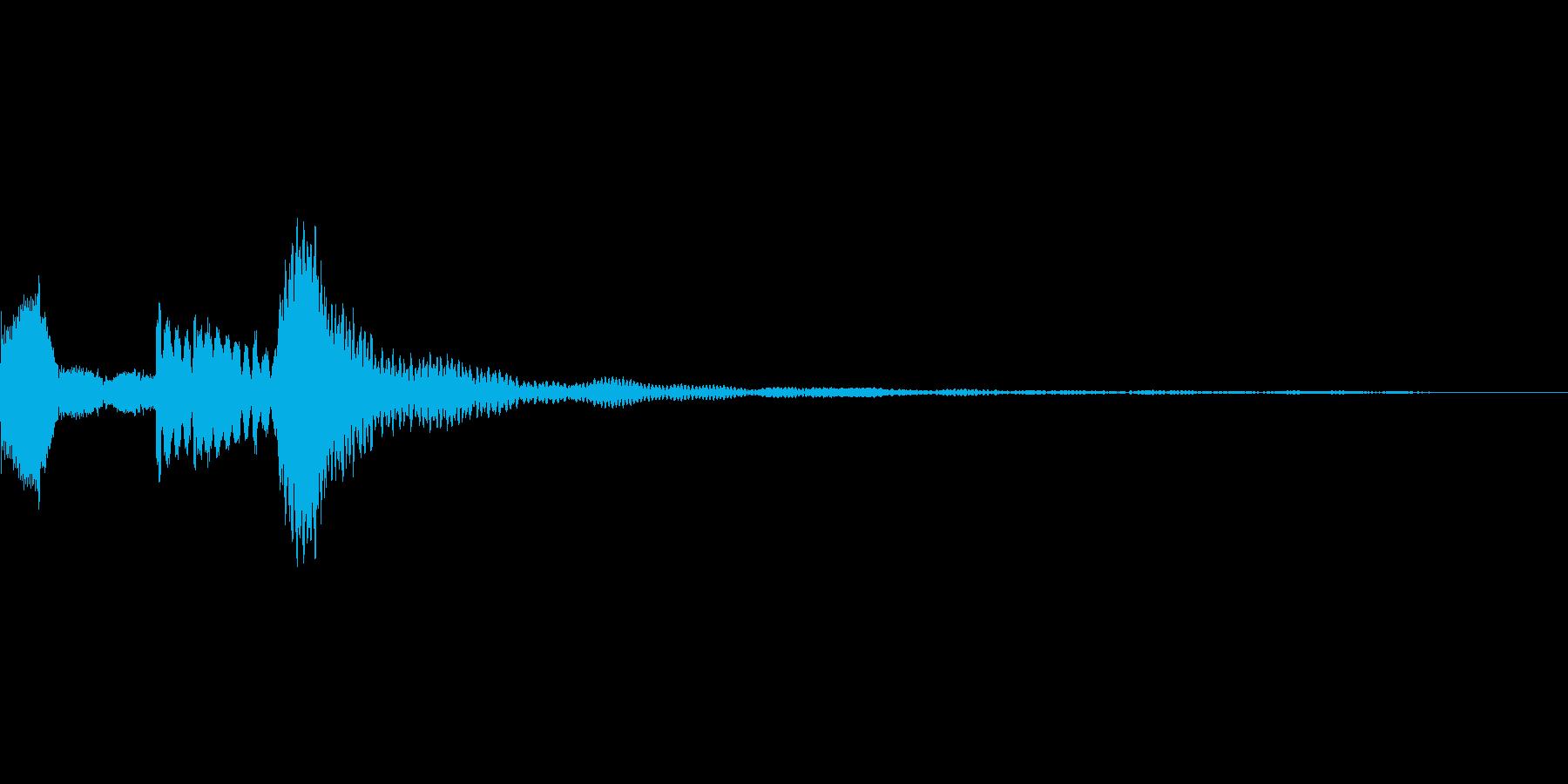 高めの音の効果音の再生済みの波形