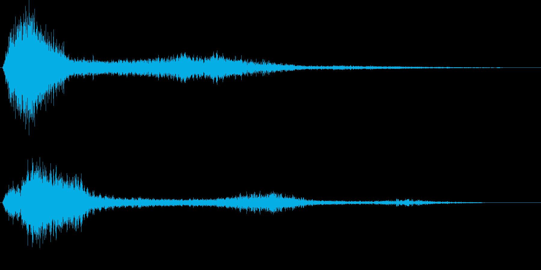 飛んでいく音(キューン)の再生済みの波形