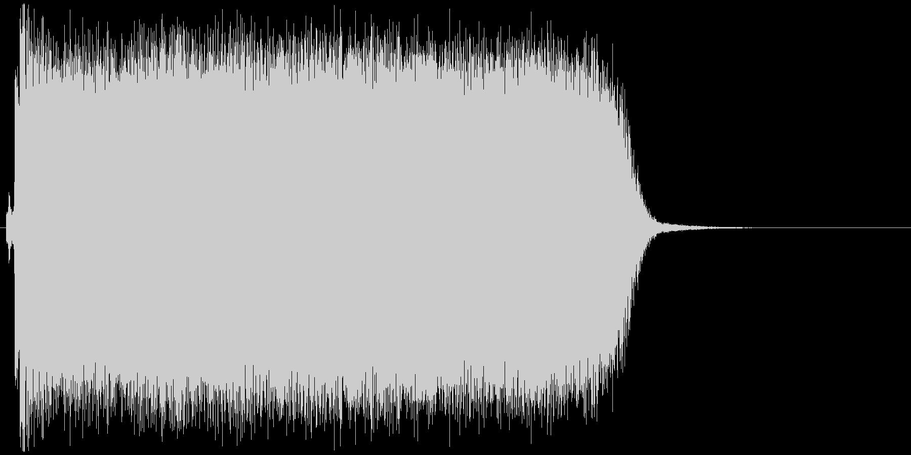 ギュイーン(ロボット、起動、動き出す)の未再生の波形
