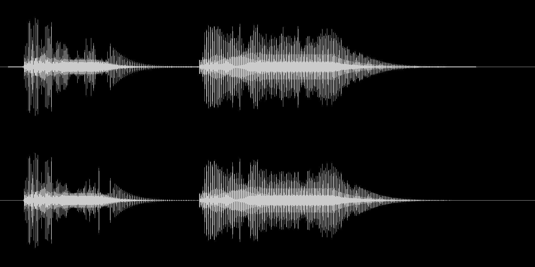 パ〜プゥ〜(ラッパを吹く音、短い)の未再生の波形