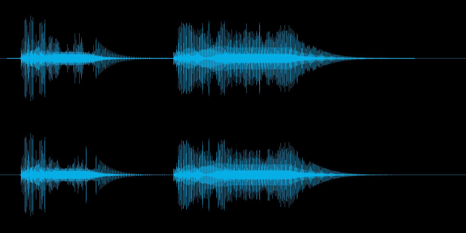 パ〜プゥ〜(ラッパを吹く音、短い)の再生済みの波形