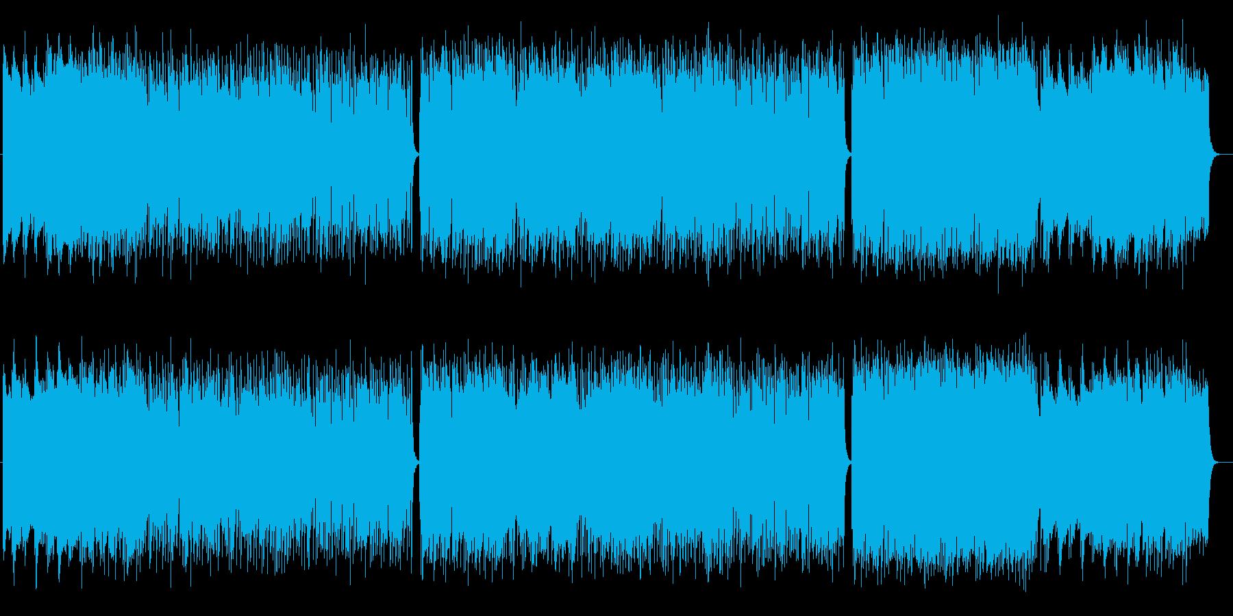 未来へ向かっていくイメージの曲の再生済みの波形