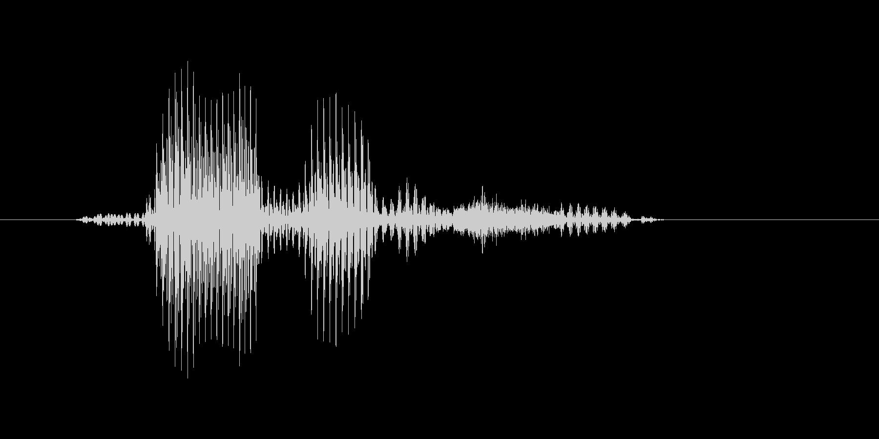 ダブルスの未再生の波形
