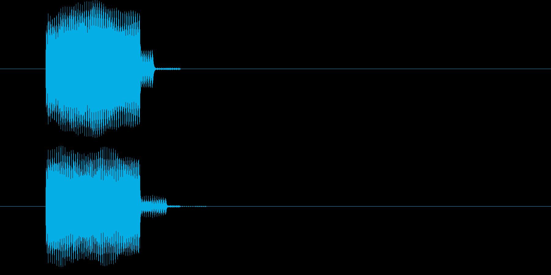 ブー(不正解)の再生済みの波形