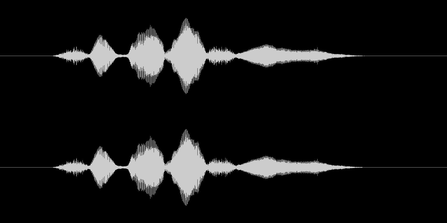 素晴らしい の未再生の波形