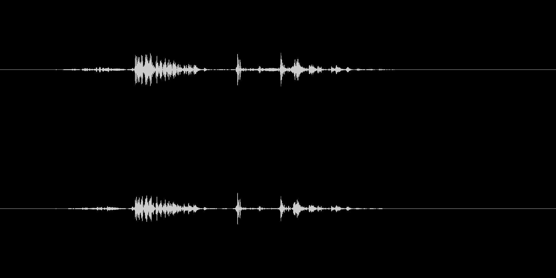 ごくりの未再生の波形