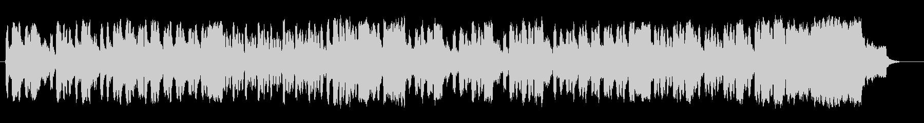 木管楽器が奏でるほのぼのアンサンブルの未再生の波形