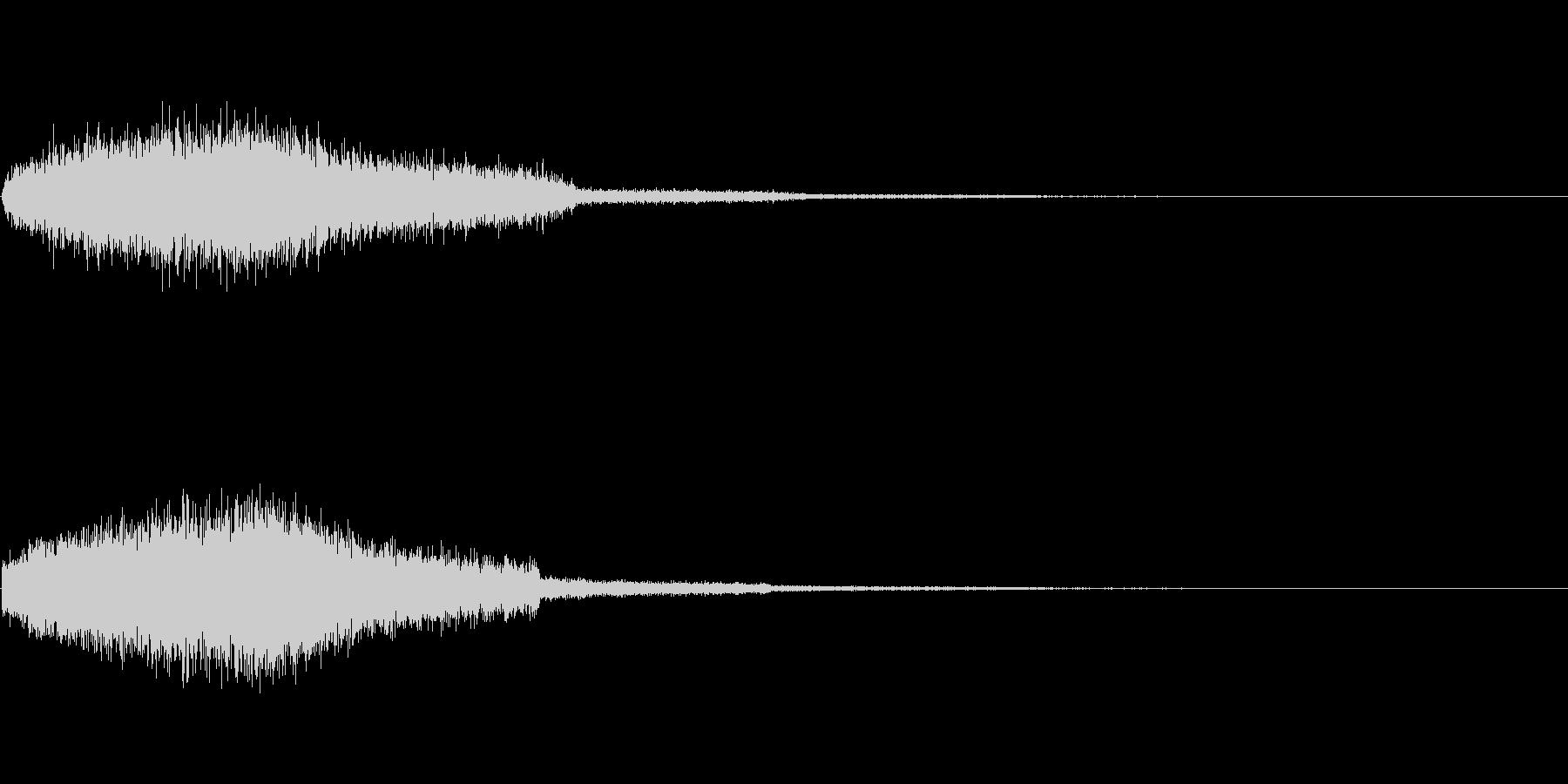 シャーッ(選択音)の未再生の波形