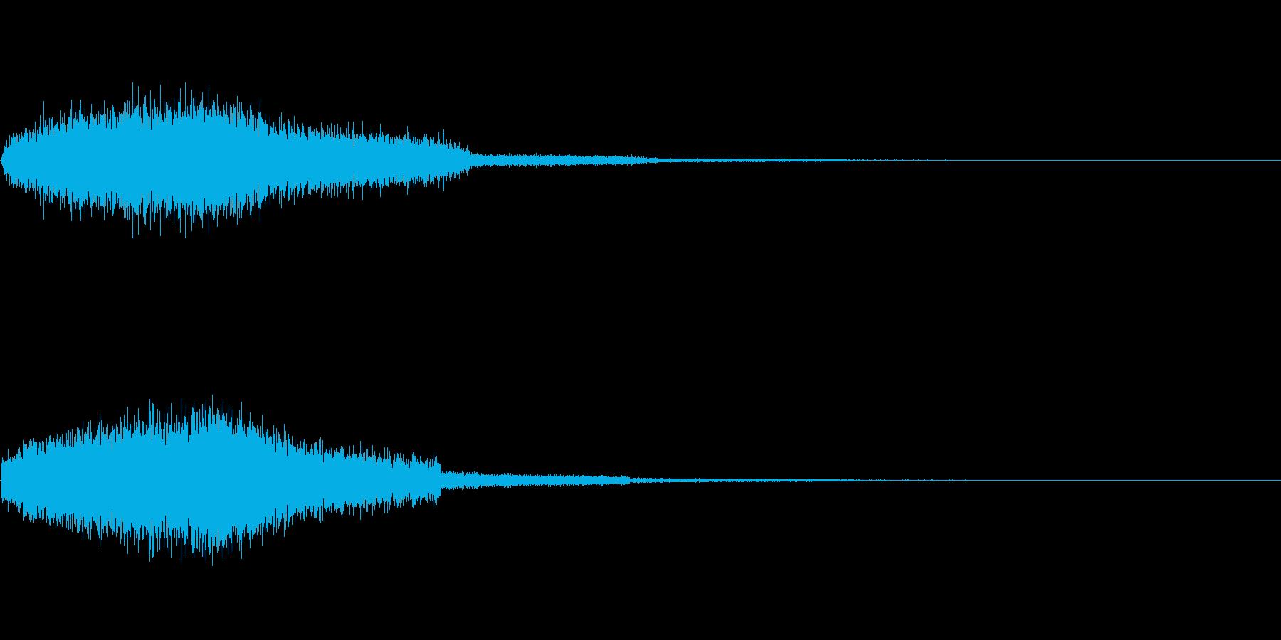 シャーッ(選択音)の再生済みの波形