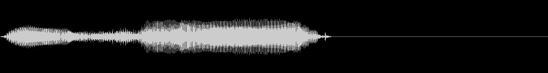 50(ご↓じゅう↑)の未再生の波形