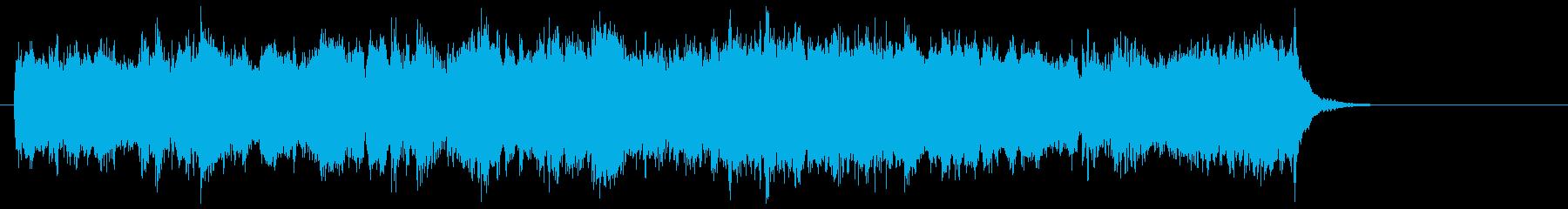 ストリングスの雄大でドラマチックな曲の再生済みの波形