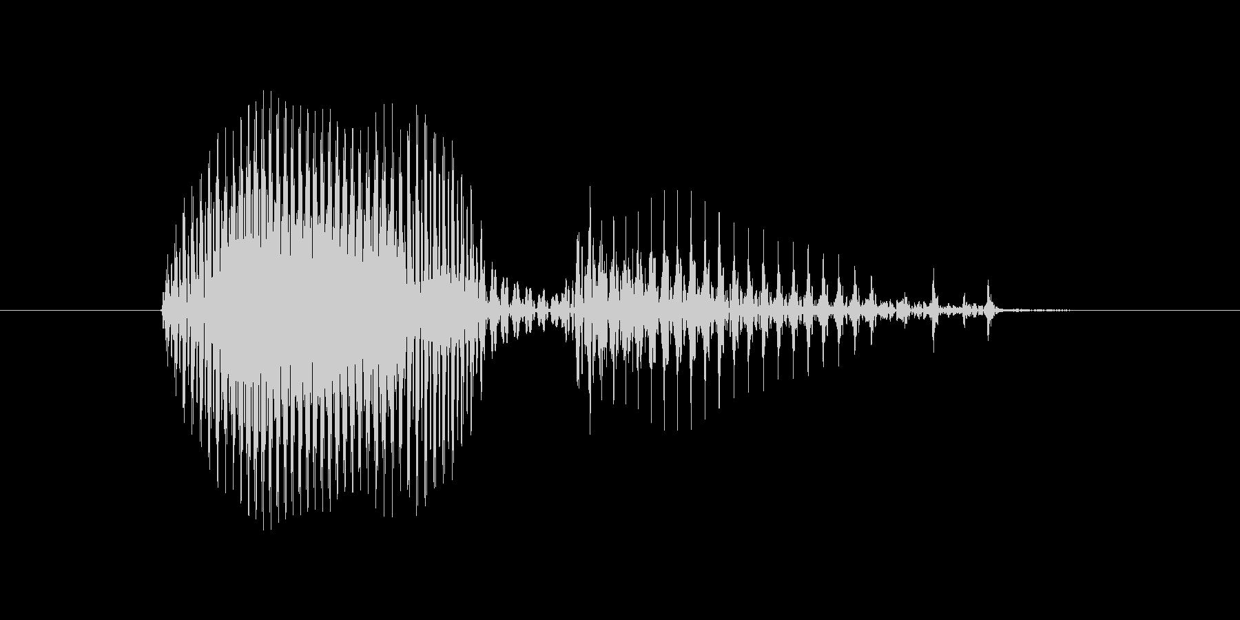 オーバーの未再生の波形