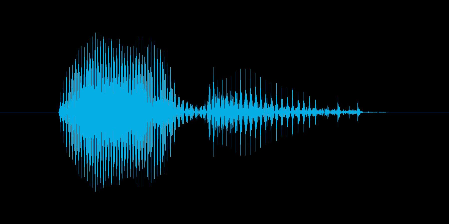 オーバーの再生済みの波形