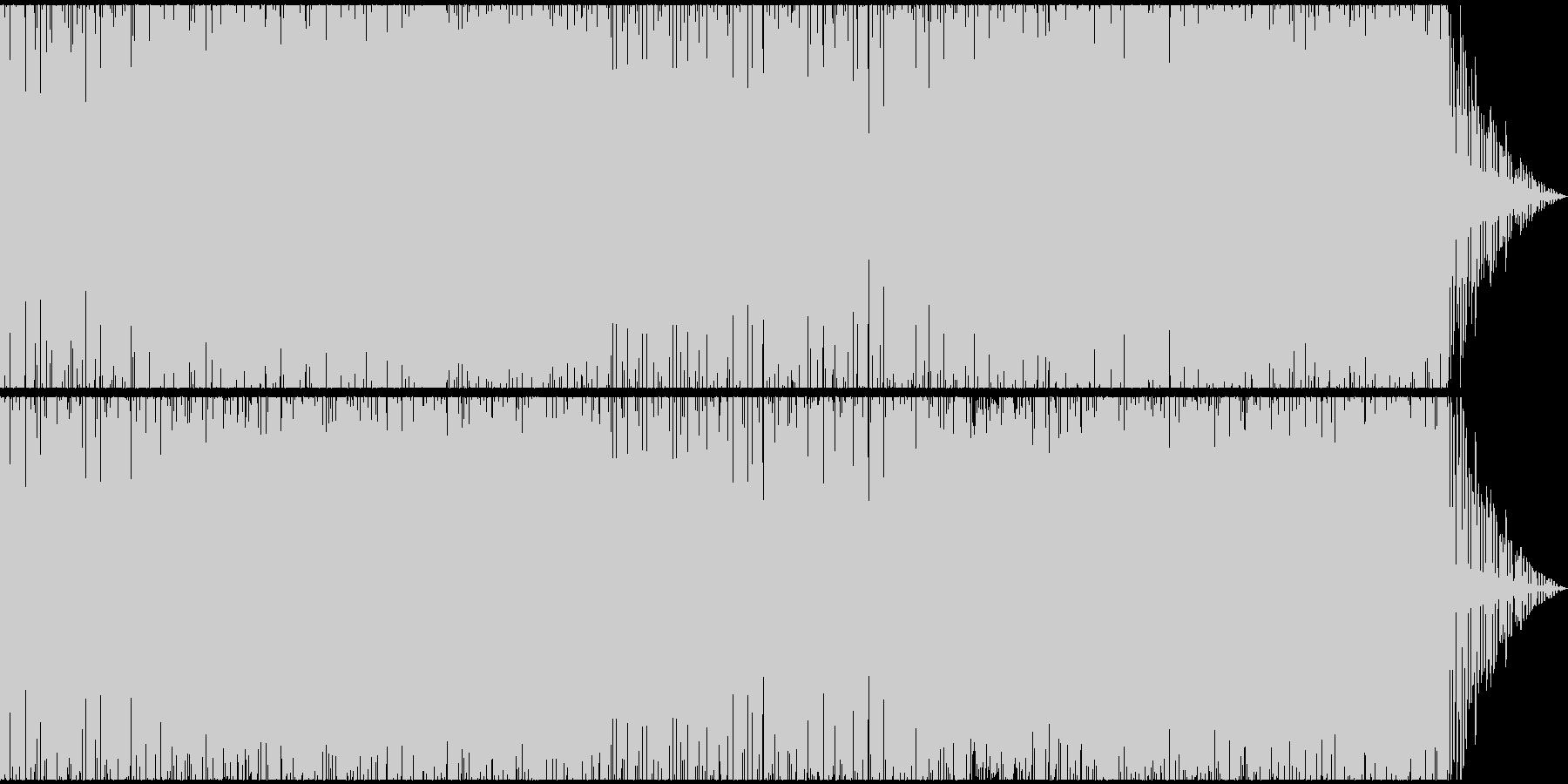 ノリノリアゲアゲなEDMの未再生の波形