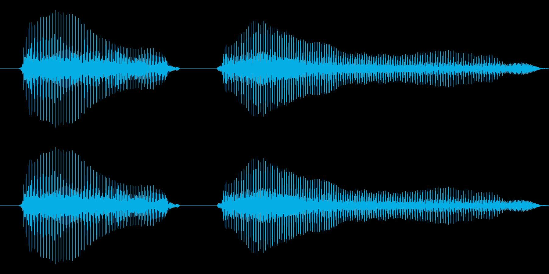 ばいばーい(子供)【ゲーム・アプリ終了】の再生済みの波形