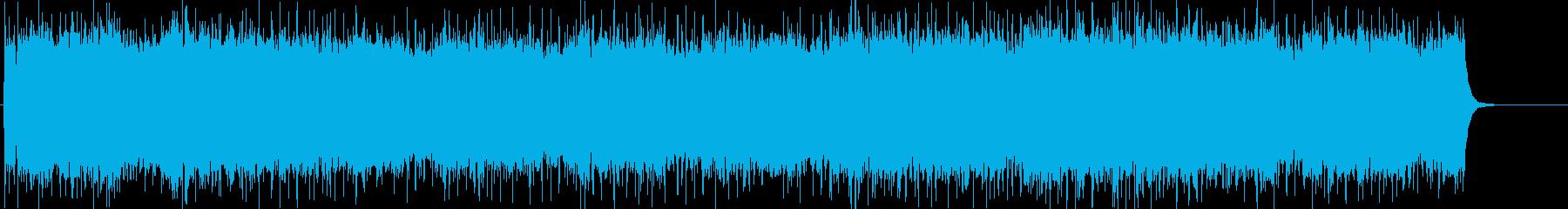 エキサイティングで挑戦的なロックの再生済みの波形