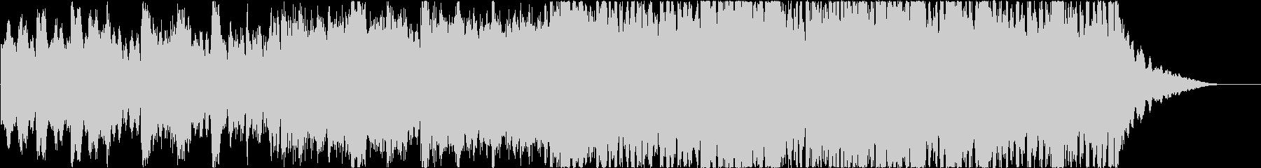 【30秒】優しく感動的なポップオーケストの未再生の波形