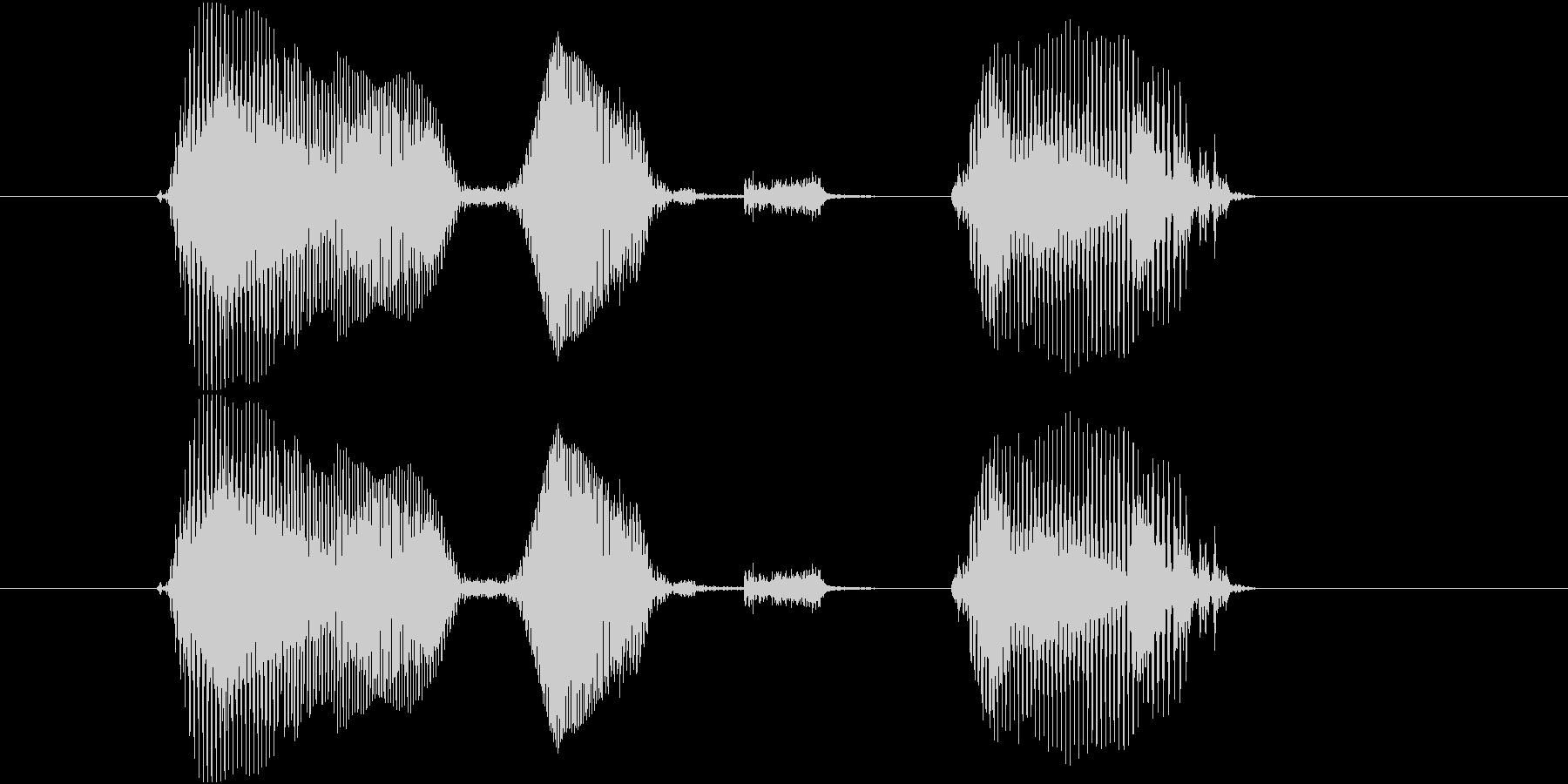 遊技機ゲーム用女性ボイス「パーフェクト」の未再生の波形