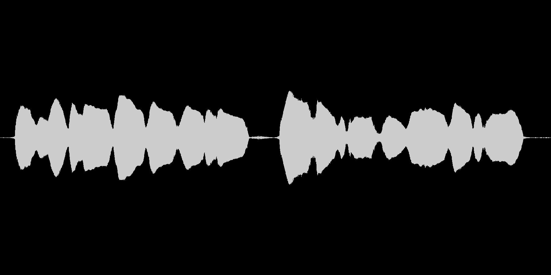 (鼻歌)の未再生の波形