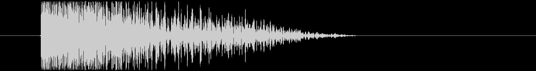 低音のインパクトですの未再生の波形