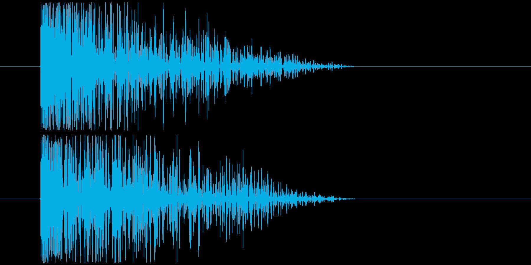 低音のインパクトですの再生済みの波形